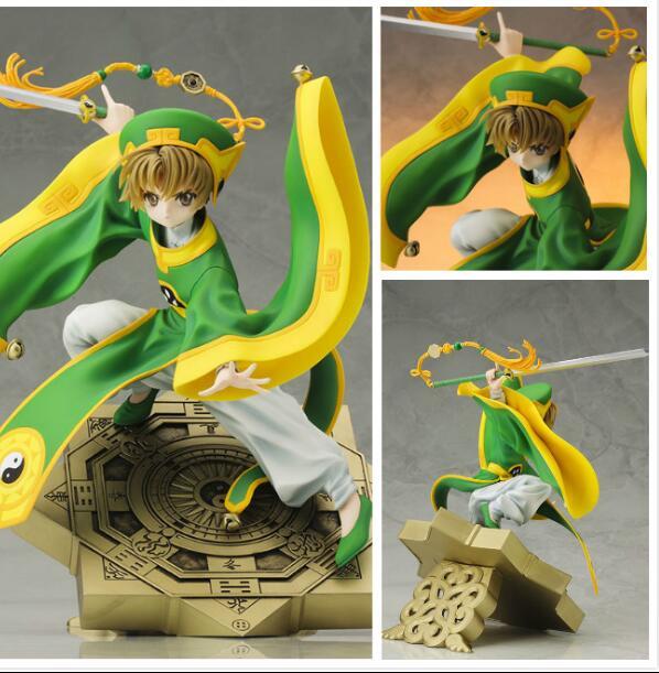 Nouveau 20 cm petit loup Anime carte Captor Sakura Mini figurines Kinomoto Sakura Daidouji Tomoyo PVC figurines jouets Cardcaptor