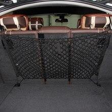 Автомобильная сеть для MAZDZ CX5 CX8 CX7 для Volkswagen VW Touareg Tiguan для SKODA YETI, багажник, сумка, переносная сеть, автомобильные аксессуары