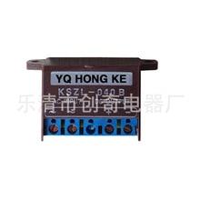 все цены на Fast Brake Rectifier Power Supply Brake Rectifier KSZL-040B онлайн