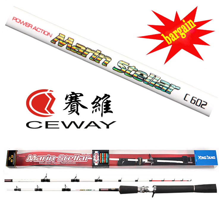 Carbon Lure Fishing Rod CEWAY MARIN STELLAR Casting Rod Fishing Tackle Fishing Poles New 2017 2 sections 1.98m FREE SHIPPING fish hunter 2 44m best quality 2 sections casting lure rod high carbon china made fishing rods fishing tackle