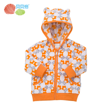 Bornbay Baby Girl Jackets Coats Cartoon Printing Hooded Windbreaker For Baby Girls Boys Spring Kids Outerwear Children Clothes цена 2017