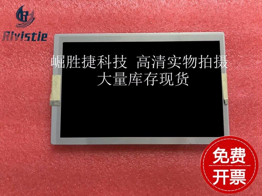 100% original 7'' inch industrial control display LQ070Y3LW01