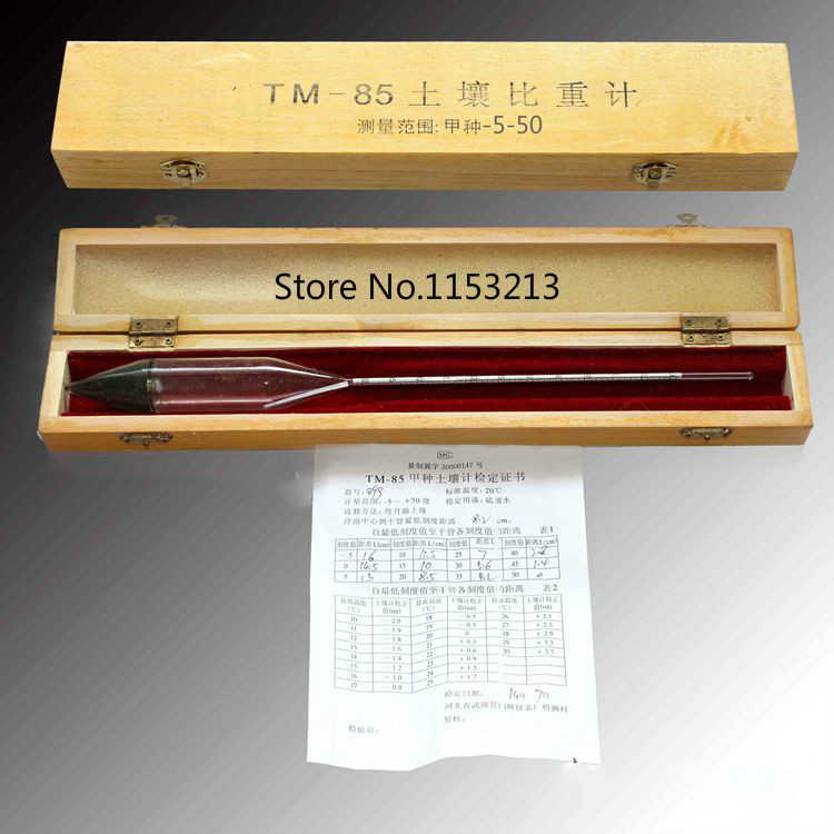 A soil densitometer hydrometer soil analyzer TM-85 standard soil hydrometer -5~50 wooden cylinder цена