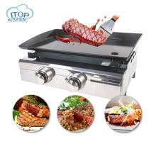 Japanese Teppanyaki Style BBQ Grill LPG Gas Stainless steel enamel Outdoor Garden Party DE inventory