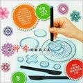22 ШТ./КОМПЛ. Spirograph Геометрических Правитель Обучения Инструмент Для Рисования Канцелярские Для Студентов Рисунок Установить Творческий Подарок