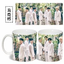 Married To The Music Color Change Mug Print Anime Coffee Cup Man Morning Tea Cups With Gift Box