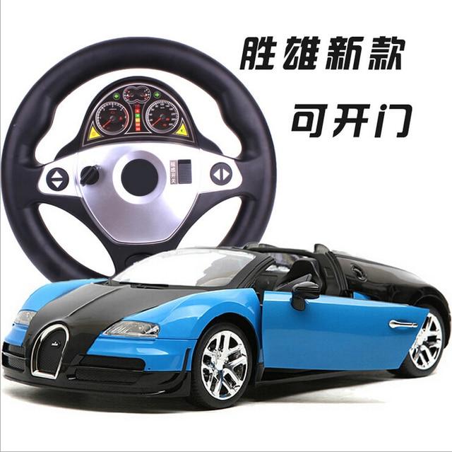 rastar 70440 bugatti veyron 1/14 maquette 2.4 g rc car speed drift