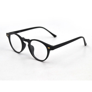 Image 5 - Intelligent Photochromic Bifocal Reading Glasses magnifier Unisex Reader Sunglasses Look Near Far Rice Nail Presbyopic Gafas D5