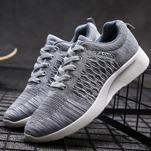 Designer Sneakers Men Shoes Size 10.5 Breathable Air Mesh Summer 2019 Fashion Man's Shoes Wedges Sneakers