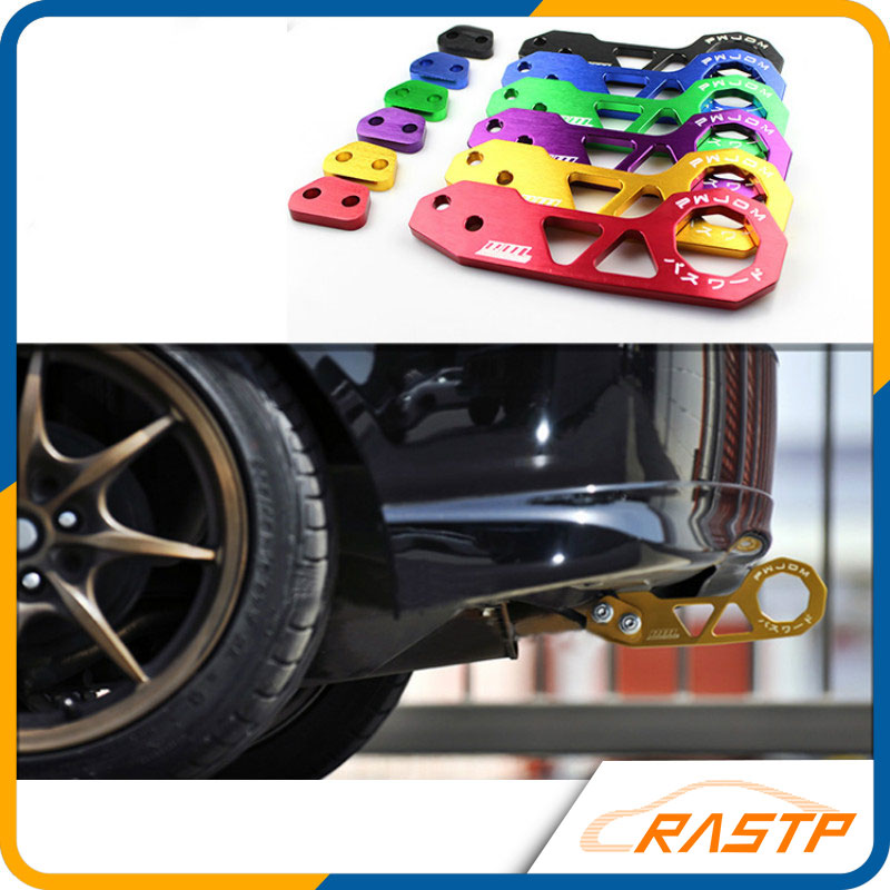 RASTP - New Racing Rear Tow Hook FIT FOR HONDA CIVIC Integra RSX with logo LS-TH004