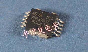 Free Shipping! 5PCS VND830LSP VND830 Double Channel High-Side Driver HSOP-10
