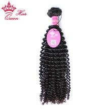 """Queen Hair продуктов странный вьющиеся цельнокроеное платье бразильского Виргинские волос 12 """"до 28"""" 100% необработанные человеческие Инструменты для завивки волос натуральный Цвет"""