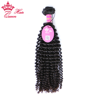 Reine Produits pour Les Cheveux Crépus Bouclés 1 Pièce Brésilienne Vierge Cheveux 12