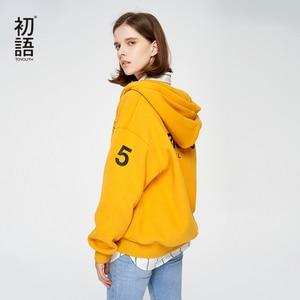 Image 1 - ملابس رياضية للسيدات من Toyouth بلوزة بقلنسوة مع قلنسوة مطبوعة بأحرف سترات نسائية عصرية باللونين الأصفر والبنفسجي