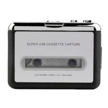 Кассетный usb-плеер лента конвертер Супер кассеты в MP3 аудио музыки кассетный плеер к ПК Портативный Cassette-to-MP3 конвертер