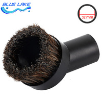 Vacuum Cleaner Brush Nozzle Suction Head Horse Fur Efficient And Practical Inner 32mm Corner Keyboard Gap