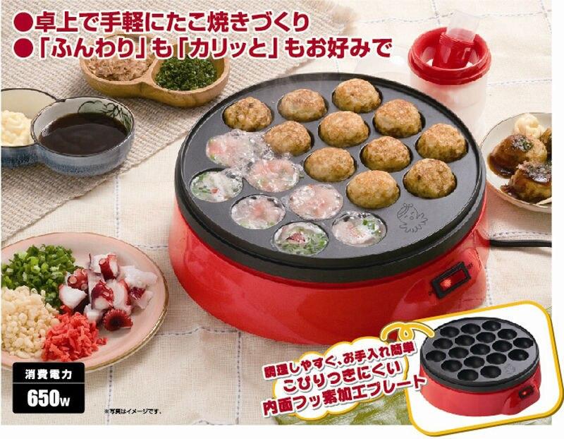 Appareil takoyaki 220v