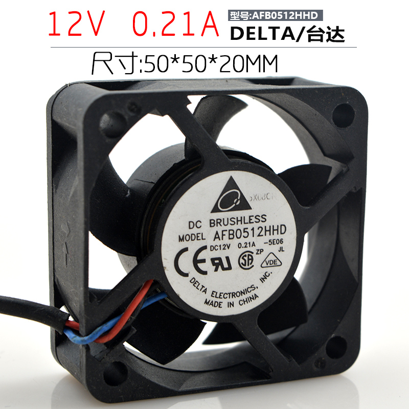Delta A DC 12V 0.21A 3-wire 50x50x20mm Server Square Cooling