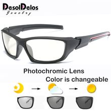 Mens Outdoor Driving Fishing Sunglasses Transition Lens HD Polarized Photochromic B1031