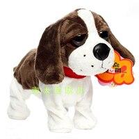 Kids Electronic Toys The Dog Robot Talking Puppy Interaktive Furry Toys Interactive Funny Smart Robot Dog