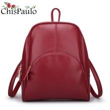 CHISPAULO бренд женщин рюкзак нубук Пояса из натуральной кожи Школьные рюкзаки для девочек-подростков Повседневная Большая емкость сумка N014