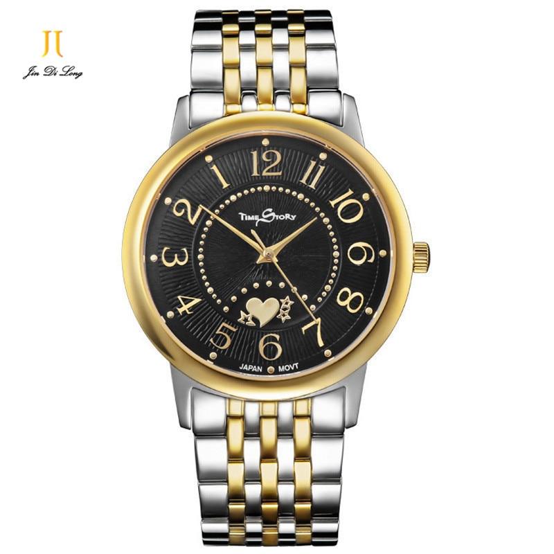 Anti-Clockwise Classic Fashion Ultra Slim Watch Men's Quartz Stainless Steel Wrist Watches Waterproof 50M Gift For Lover ежедневник феникс а5 недатир пристин темно светло коричневый 320 стр 34264 page 4