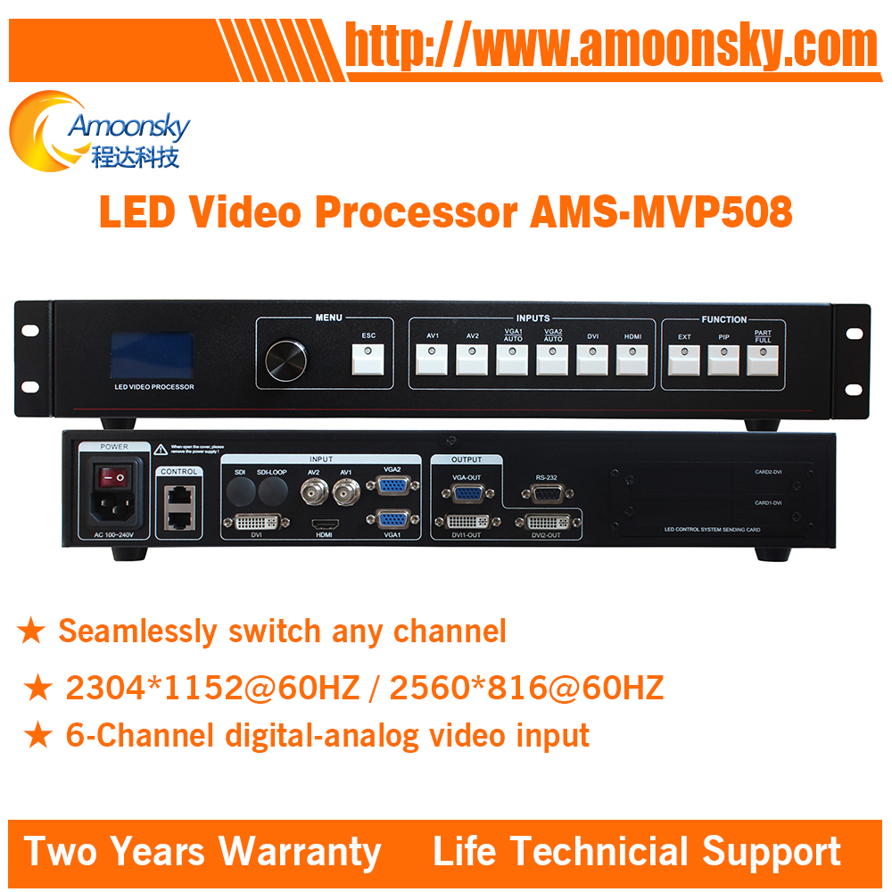 Best Selling AMS-MVP508 Video Processor Video Seamless Switcher for Outdoor Full Color LED Display