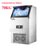 70KG Ice Production commercial ICE MAKER Electric Ice cube maker for tea shop/bar/large capacity ice making machine 110V/220V