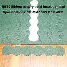 100 шт/лот аксессуары для литиевых батарей твердая изоляционная
