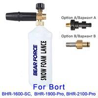 Сопло пены/снег пена Лэнс/пена пистолет/высокое давление мыло пеномер для Bort BHR-1600-SC, BHR-1900-Pro,-высокого давления шайба