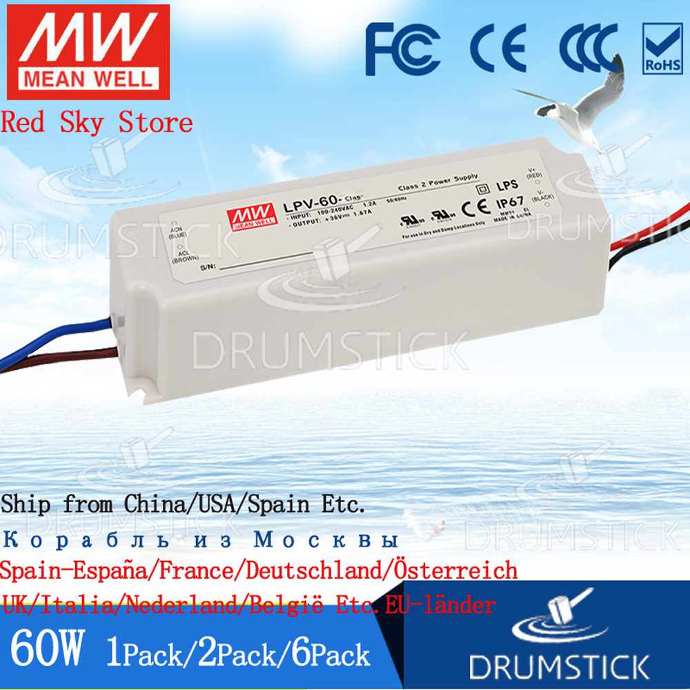 Steady Meanwell <font><b>60W</b></font> IP67 waterproof Power Supply LPV-60-24V <font><b>5V</b></font> 12V 15V 36V 48V 2.5A 4A 5A 8A DC Display LED light strip Monitor image
