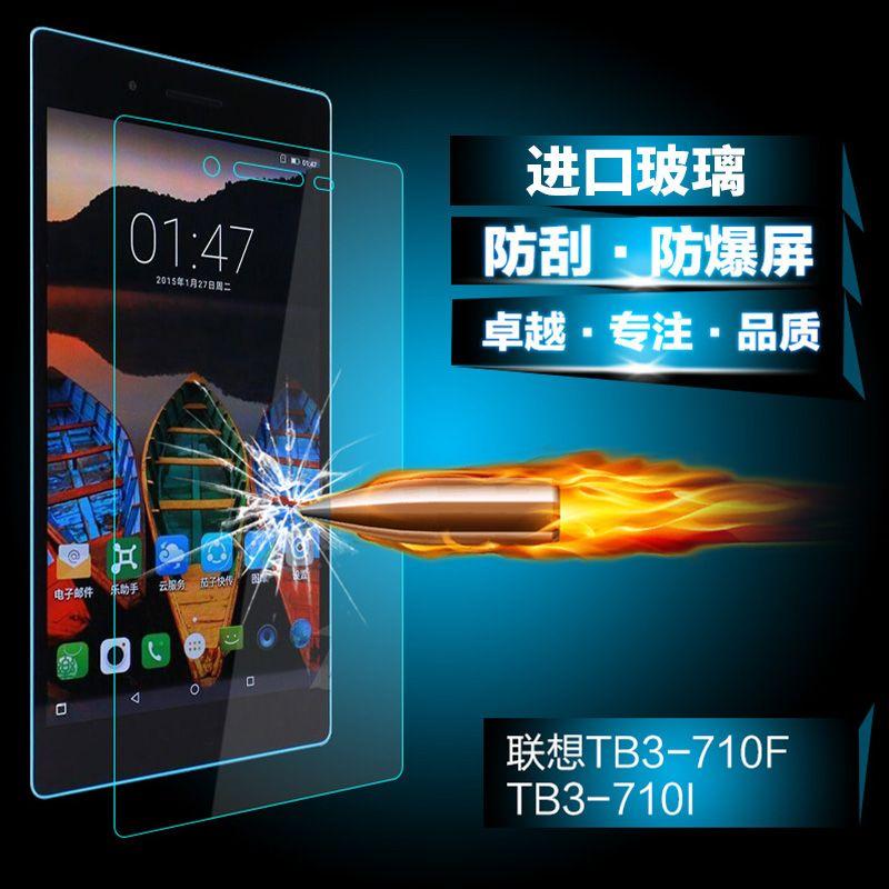 9H Hartglas Displayschutzfolie für Lenovo Tab3 7 Essential 710 - Tablet-Zubehör