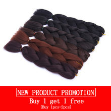 Jumbo Braiding Hair Synthetic Single Color Black Brown Braids Bulks Extensions Cheveux 24inch 100g Box