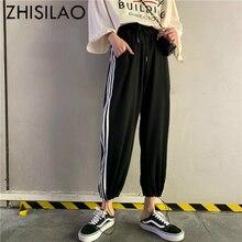 Women Harem Pants Cargo Black Sweatpants Casual Pants 2019 L