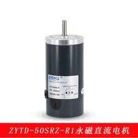 ZYTD 50SRZ R1 DC 24V 2000rpm motor power electrical motors