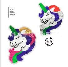 Dos de flip granos bordado de unicornio de doble cara de tela de lentejuelas ee27a8ef82b7