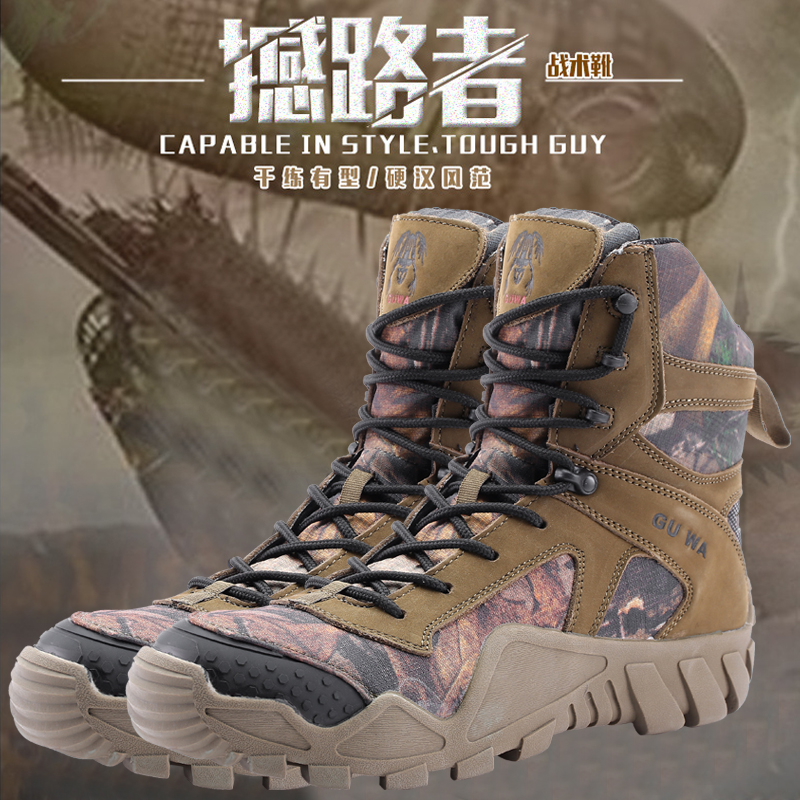 2017 Autumn Winter Camouflage Outdoor Climbing Hiking Waterproof Boots Tactical Military Combat Army Men Boots Work huntingBoots