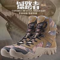 2017 Autumn Winter Camouflage Outdoor Climbing Hiking Waterproof Boots Tactical Military Combat Army Men Boots hunting Boots