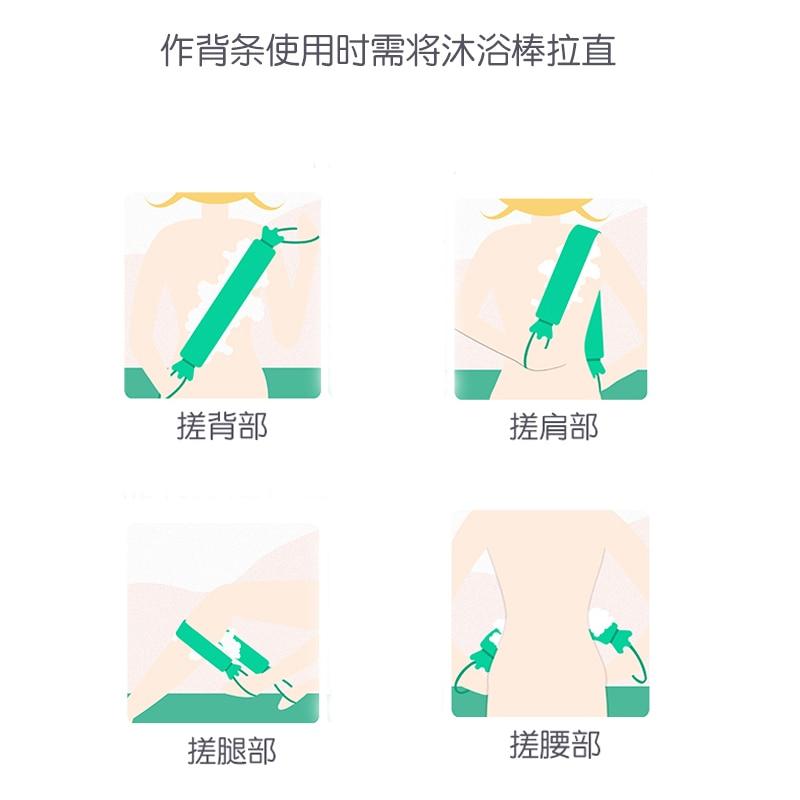 2019 Fashion Shower Washcloth Long Back Soft Body Cleaning Bath Spa Sponge Scrubber Skin Exfoliating Body Wash Towel Accessories 3