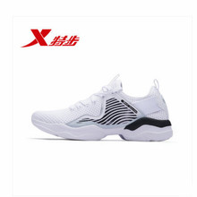 Women's shoes sports shoes 2018 autumn new fitness products