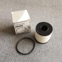 1PCS Car Oil Filter Automobile Engine Filter Element For BMW MINI Cooper S One d JCW R55 R56 R57 R6O OE#:11427622446 Accessories