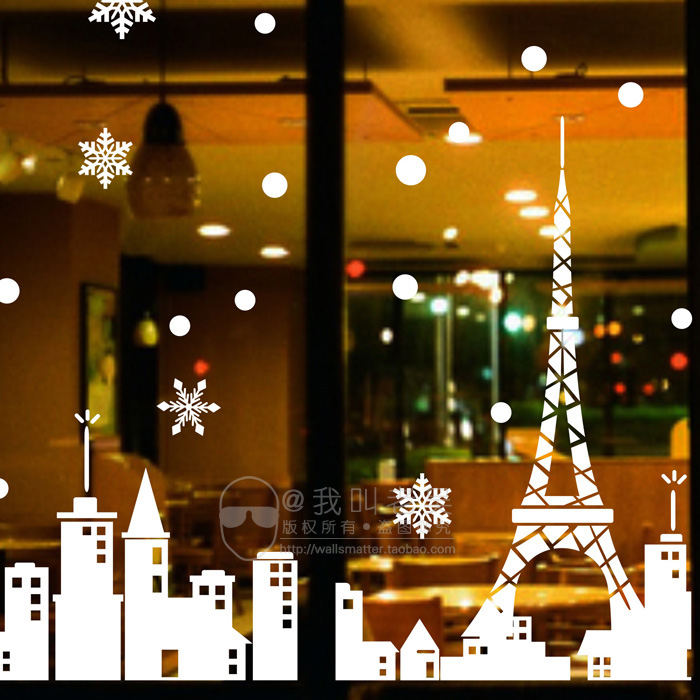 Free shipping clothes shop coffee shop window glass ...