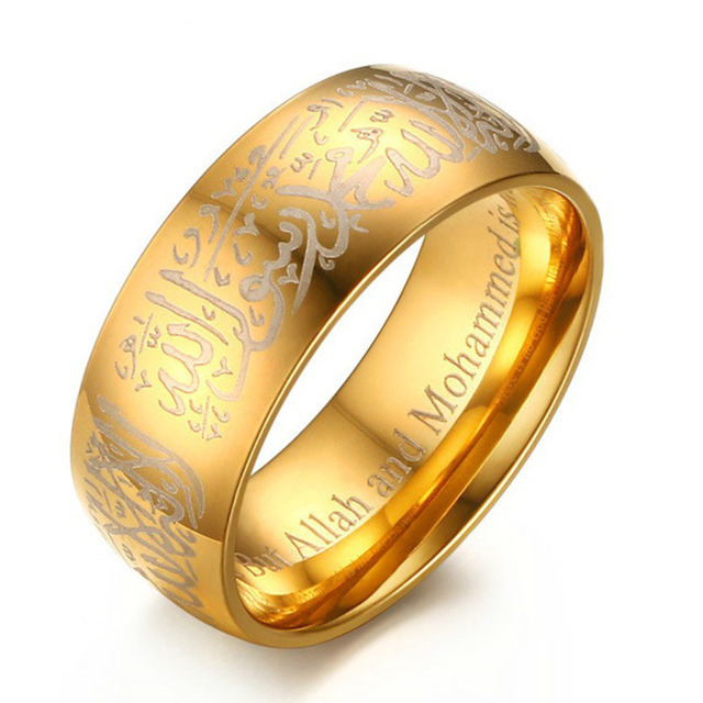 Islamic Muslim Shahada Allah Ring Gold Stainless Steel Religious Moslem For Wedding Rings Anillos Bague Homme Anel Masculino