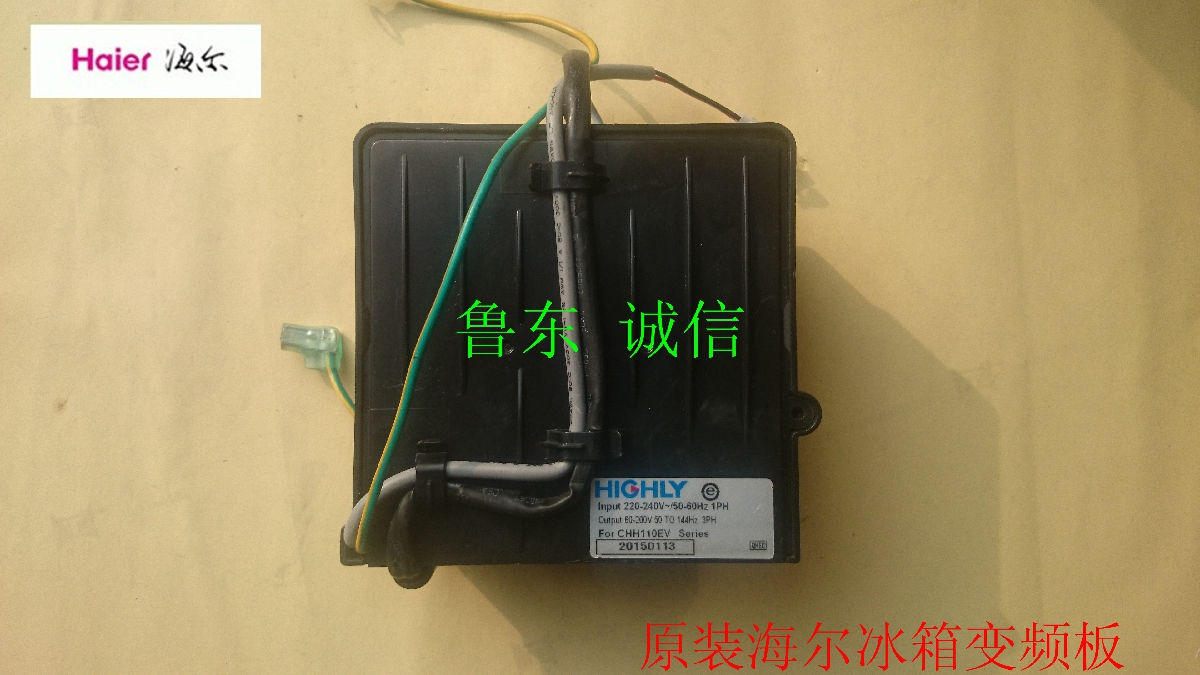0061800286 control board original Haier refrigerator inverter board For CHH110EV compressor plate цена