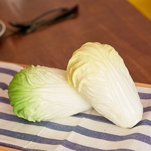 Simulated Vegetable Model Chinese Cabbage Doll Vegetable Food Prop Cabinet Model Room Decoration Farm Artificial Props Display