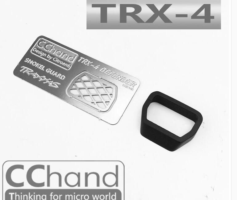 CChand TRX4 wading inlet grid + snap ring