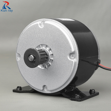 300W 24V LINGYING MY1016 High-Speed Brushed Motor With Belt Pulley Electric Bike Escooter Engine Brush Belt DC Motor