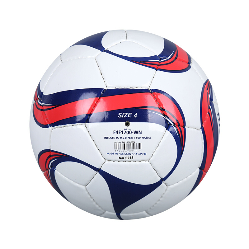 e19d8bf060 Molten football F4F1700 soccer ball futsal size 4 PU material professional  training fussball pelotas voetbal bola de futebol-in Soccers from Sports ...