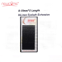 NEWCOME 16 Lines Mix length in One Tray Individual Eyelash Natural False Extension 100% Hand Made Eye Lashes for Makeup