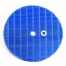 Air Purifier Parts BNME998A4C air humidifier Filter for DaiKin MCK57LMV2 series MCK57LMV2-W MCK57LMV2-R MCK57LMV2-A MCK57LMV2-N